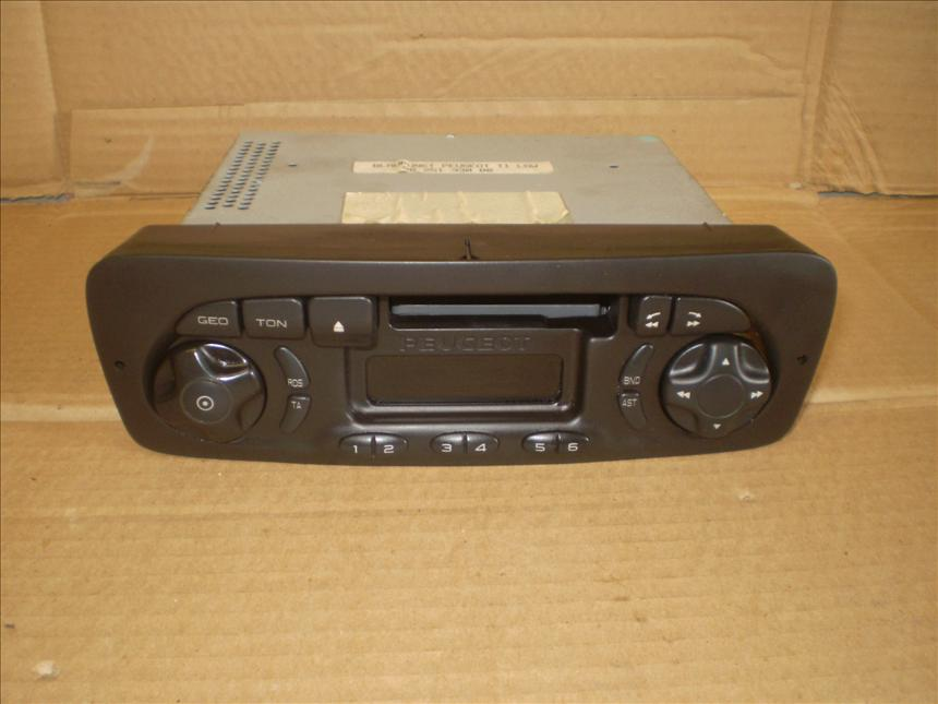 BLAUPUNKT PEUGEOT T1 LOW ERROR 5